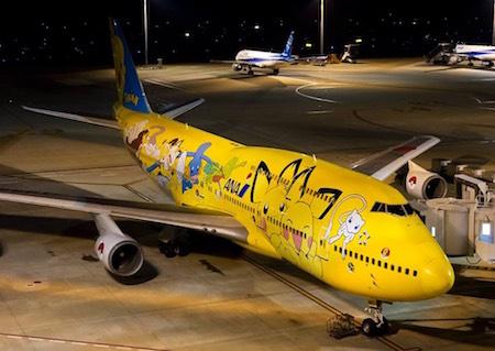 ポケモンGO飛行機